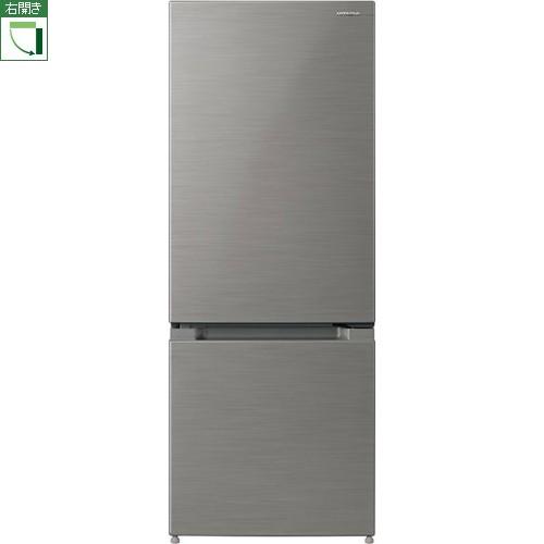 全国宅配無料 右開き S(メタリックシルバー) RL-154KA 154L 日立 2ドア冷蔵庫-キッチン家電
