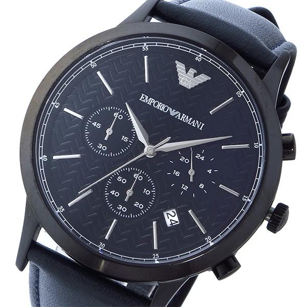 low priced 22dde 0b2bd エンポリオアルマーニ メンズ 腕時計/EMPORIO ARMANI クロノグラフ レザー 腕時計 ブラック au Wowma!(ワウマ)