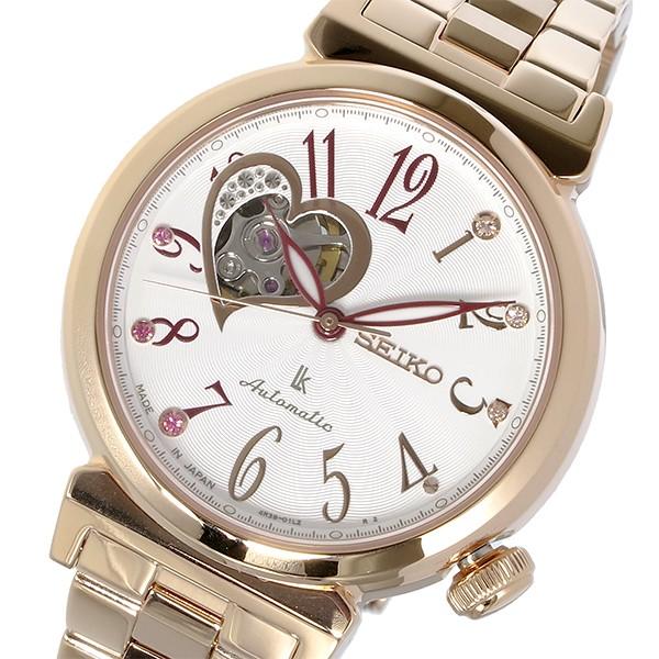 出産祝い セイコー レディース 腕時計/SEIKO ルキア LUKIA 自動巻き 腕時計 ホワイト, 住宅専門金物卸販売 キザイ本舗 2aad5c9f