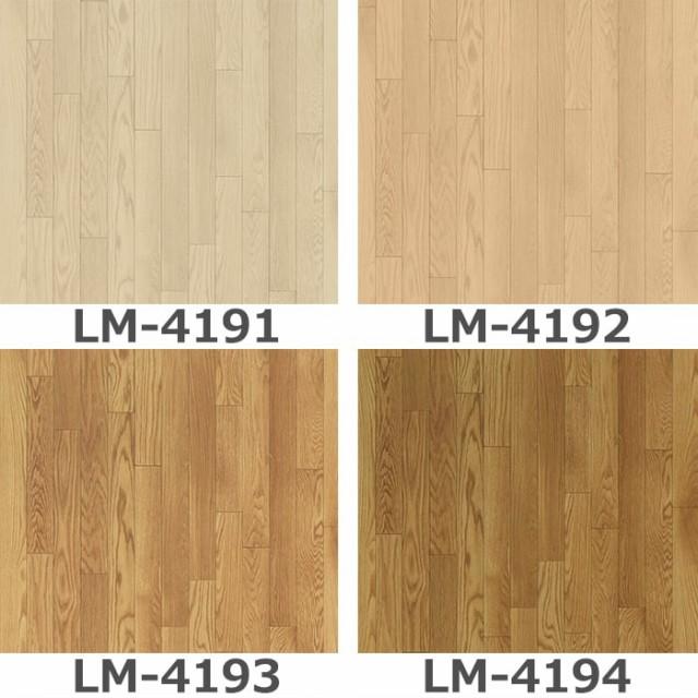 クッションフロア サンゲツ 遮音L-45 オーク 切売り 約182cm幅 (1mあたり) LM1185~LM1188 (R)