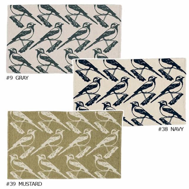 デザイン玄関マット じゅうたん カーペット ラグ 北欧 イヴァナヘルシンキ リントゥマット (S) 約50×80cm 床暖OK 遊び毛が出にくい
