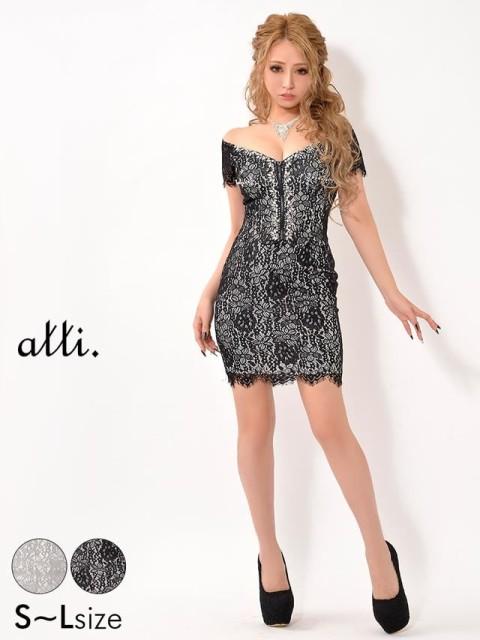 ce4a405a02d60 ドレス キャバ 大きいサイズ SMLサイズ  2ピース パールビジュー付き総レースオフショル