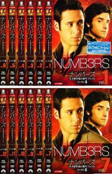 NUMB3RS ナンバーズ 天才数学者の事件ファイル シーズン3 全12枚 第1話~シーズンフィナーレ 中古DVD 全巻セット レンタル落ち