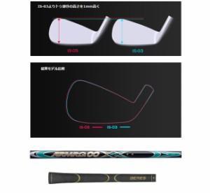 【受注生産】 ホンマ ベレス IS-05 アイアン単品 アーマック∞ 44 カーボンシャフト 3Sグレード