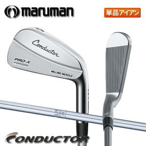 マルマン コンダクター プロ X マッスル アイアン単品 NSプロ 950GH スチールシャフト