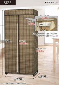 ines(アイネス) カバー付クローゼットハンガーLサイズ NK-882 (支社倉庫発送品)