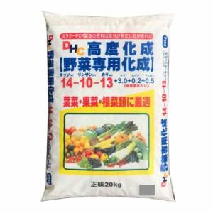 あかぎ園芸 高度化成肥料野菜専用14-10-13 20kg(支社倉庫発送品)