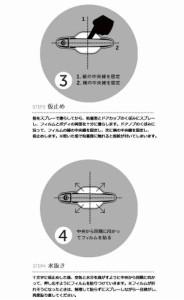 YAM ヤム ドアノブ引っかき傷保護シート トヨタ・ノア用 Y-104