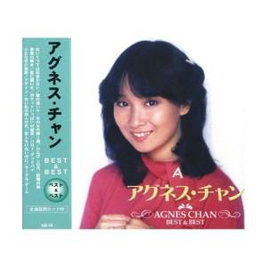 アグネス・アーバー - Agnes Arber - JapaneseClass.jp