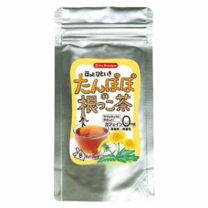 ティーブティック 健康茶 ノンカフェイン たんぽぽの根っこ茶 8TB×12セット 14220(支社倉庫発送品)
