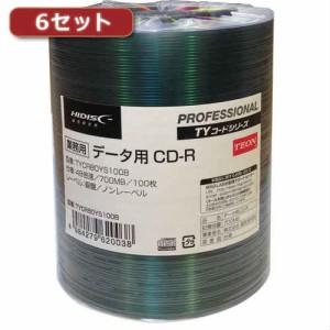 DISC CD-R TYCR80YP50SPMGX6 6セットHI 高品質 50枚入 (データ用)