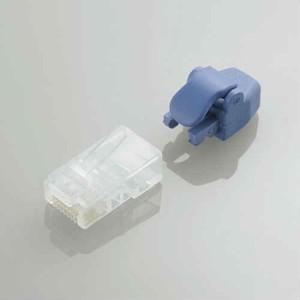 エレコム 保護カバー付きツメの折れないLANコネクタ(Cat5e) LD-RJ45TY10/TP(支社倉庫発送品)