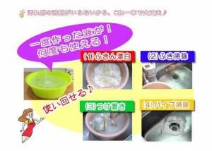 酸素系多目的洗剤 花子 10kg 業務用
