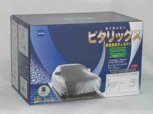 05-714 ケンレーン ピタリックスボディカバー No.4 シルバー(支社倉庫発送品)