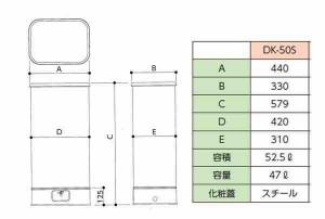 ダイケン 屋内用ホームタンク50型 DK-50S(支社倉庫発送品)
