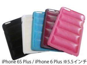 iPhone 6S Plus/iPhone 6 Plus 5.5インチ ハードタイプ 背面 ポリウレタン ポリカーボネート アイフォン 6S プラス アイホン 6+ ケース