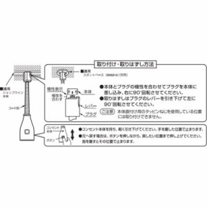 [販売終了]パナソニック リーラーコンセント 〜180cm DH8550