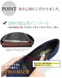 【最終売り尽くし!】豊富サイズSS-XL(22.5-26.0cm)二層低反発インソール入シンプル美脚パンプスレディース/ヒール/スエード/痛くない