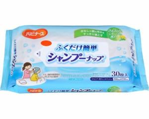ふくだけ簡単 シャンプーナップ 10658 【介護用品】