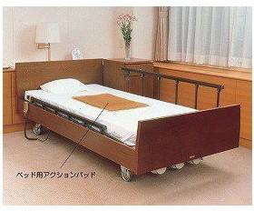 【介護用品】 ベッド用アクションパッド #6100 介護用