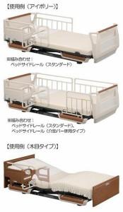 【介護用品】 スイングアーム介助バー 木目タイプ KS-096B