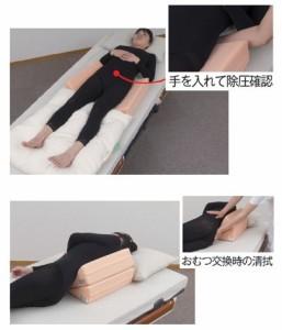 【介護用品】 ナーセントメディカルパット70 長さ70cm