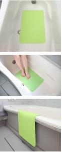 在庫限り お風呂洗い場マット / AF-93 60×40cm 滑り止め・バスマット 【介護用品】