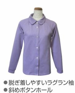 らくらく前開きニットシャツ レディース 送料無料