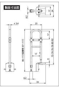 【介護用品】 上がりかまち用手すり ATTOGRIP AT-E-200 531-089