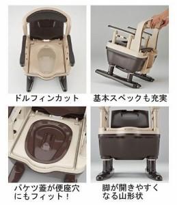 安寿 ポータブルトイレ ジャスピタ 533-903 標準脱臭タイプ アロン化成 【簡易トイレ】
