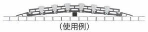 【介護用品】 巻き取り収納式スロープ 長さ153cm スロープビルド2本タイプ 2本1組  車椅子 バリアフリー アルミ