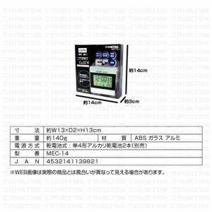 マクロス 2WAY 置き・掛け スマートクロック MEC-14