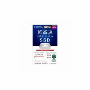 IOデータ USB 3.1 Gen2 Type-C対応 ポータブルSSD 480GB SDPX-USC480SB