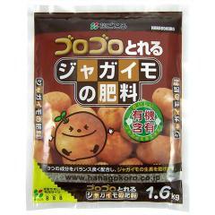 花ごころ ジャガイモの肥料(1.6kg)[肥料・活力剤]