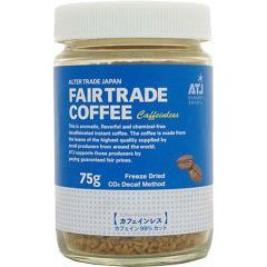 フェアトレードインスタントコーヒー カフェインレス(75g)[カフェインレスコーヒー]