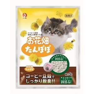 お花畑 たんぽぽ(5L)[猫砂・猫トイレ用品]