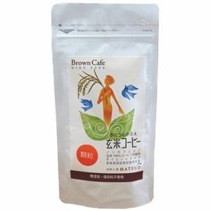 ぶらうんかふぇ 玄米コーヒー顆粒(50g)[カフェインレスコーヒー]