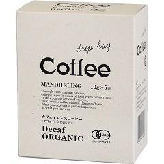 有機デカフェ カフェインレスコーヒー 41483(10g*5袋入)[カフェインレスコーヒー]