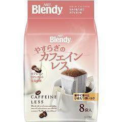 ブレンディ ドリップパック やすらぎのカフェインレス(8杯分)[カフェインレスコーヒー]