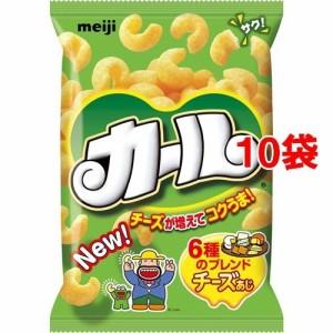 明治カール チーズあじ(64g*10コ)[スナック菓子]