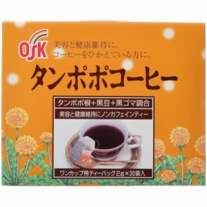 タンポポコーヒー(2g*30袋)[カフェインレスコーヒー]