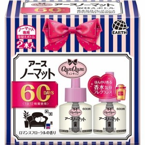 391cbb647d5a8 QunQum アースノーマット 取替え 60日用 ロマンスフローラルの香り(45mL 2本