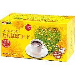 ゼンヤクノー たんぽぽコーヒー カップ用(2g*20袋入)[カフェインレスコーヒー]