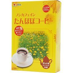 ゼンヤクノー ノンカフェイン たんぽぽコーヒー ポット用(3g*30袋入)[お茶 その他]