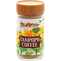 たんぽぽコーヒー(150g)[カフェインレスコーヒー]