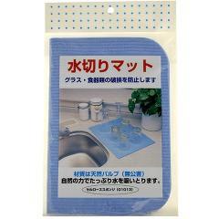 水切りマット 小 ブルー(1枚入)(発送可能時期:3-7日(通常))[キッチン用品 その他]