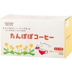 KANTARO(かんたろう) ねのいのち たんぽぽコーヒー カップ用三角ティーバッグ(20包)[カフェインレスコーヒー]
