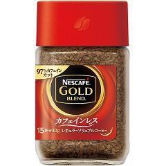 ネスカフェ ゴールドブレンド カフェインレス(30g)[カフェインレスコーヒー]
