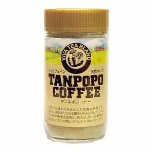 ノンカフェイン タンポポコーヒー(290g)[カフェインレスコーヒー]