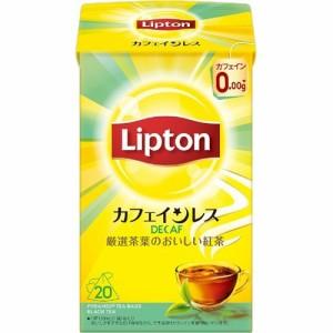 リプトン カフェインレスティー(20包)[紅茶 その他]